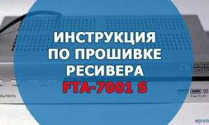 Инструкция по прошивке ресивера FTA-7001 S