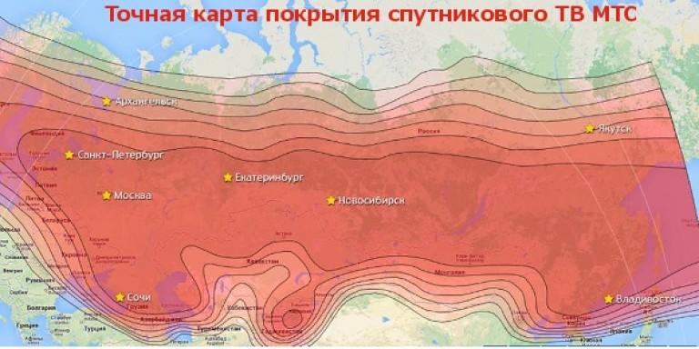Карта покрытия спутникового ТВ МТС