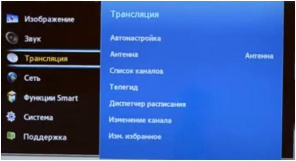 Как настроить DVB-T2 в телевизоре 1