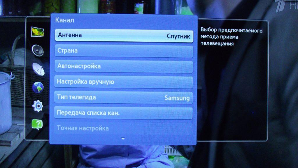 Как настроить телевизор «Samsung» для приема спутникового ТВ