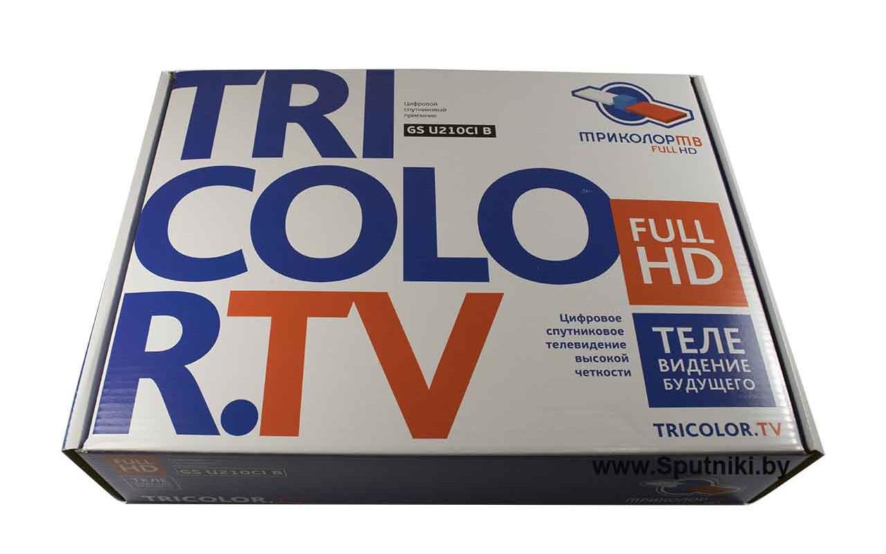 Триколор Full HD E501/C5911