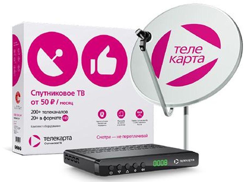 Комплекты спутникового оборудования для Телекарта HD