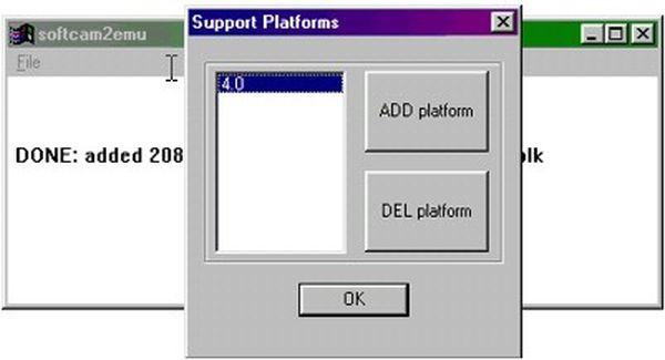Обновление с помощью программы cs2emu