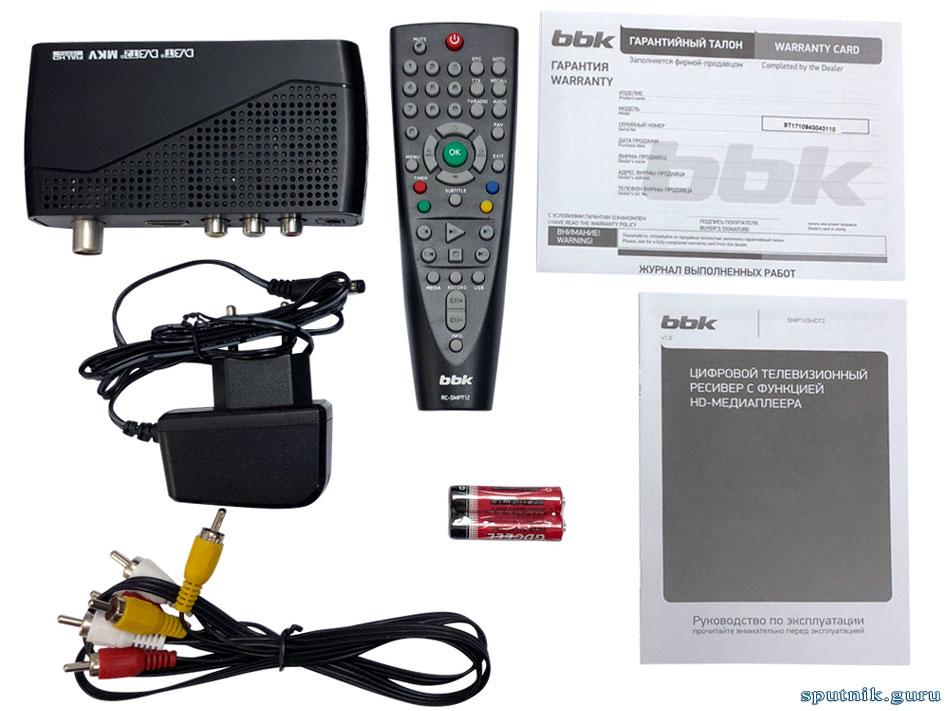 BBK SMP145HDT2 комплектация