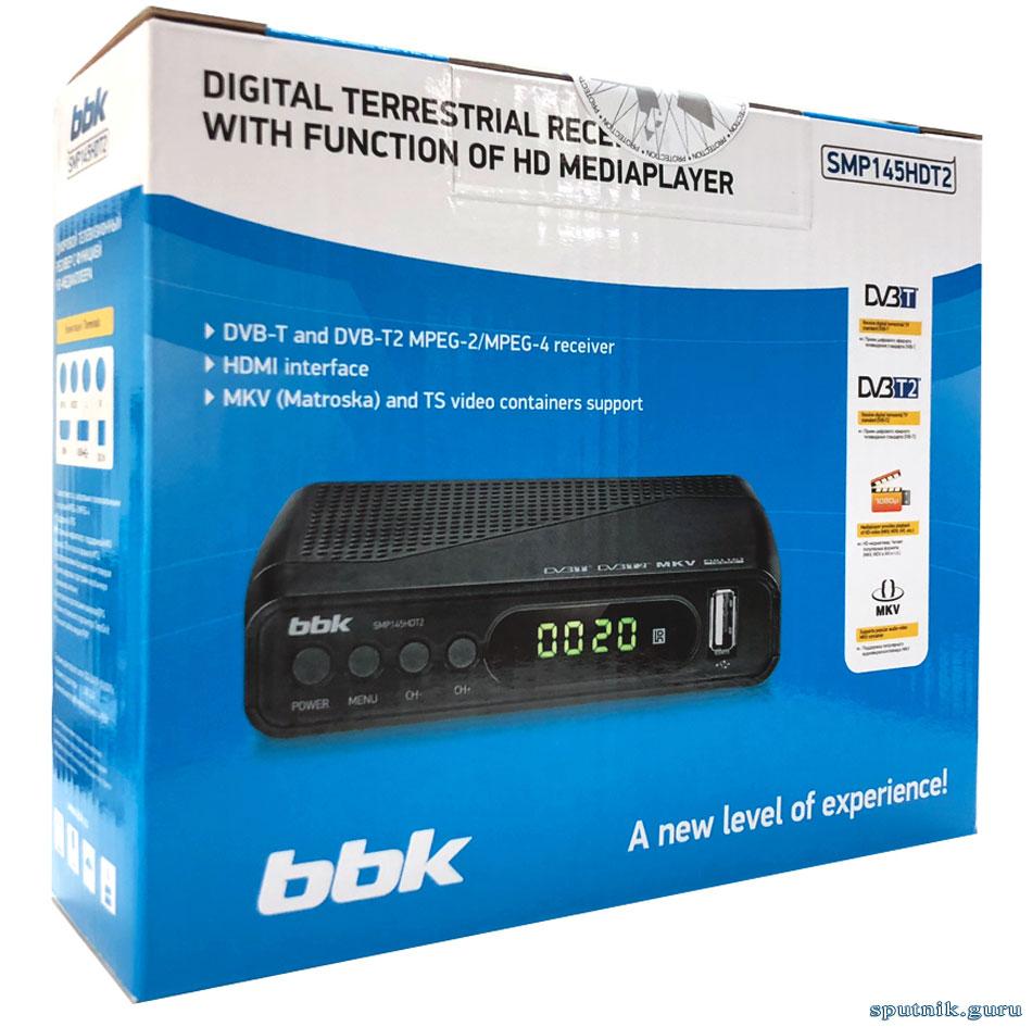 BBK SMP145HDT2 коробка