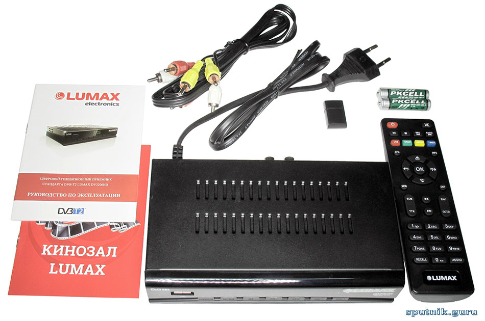 Lumax DV3206HD комплектация
