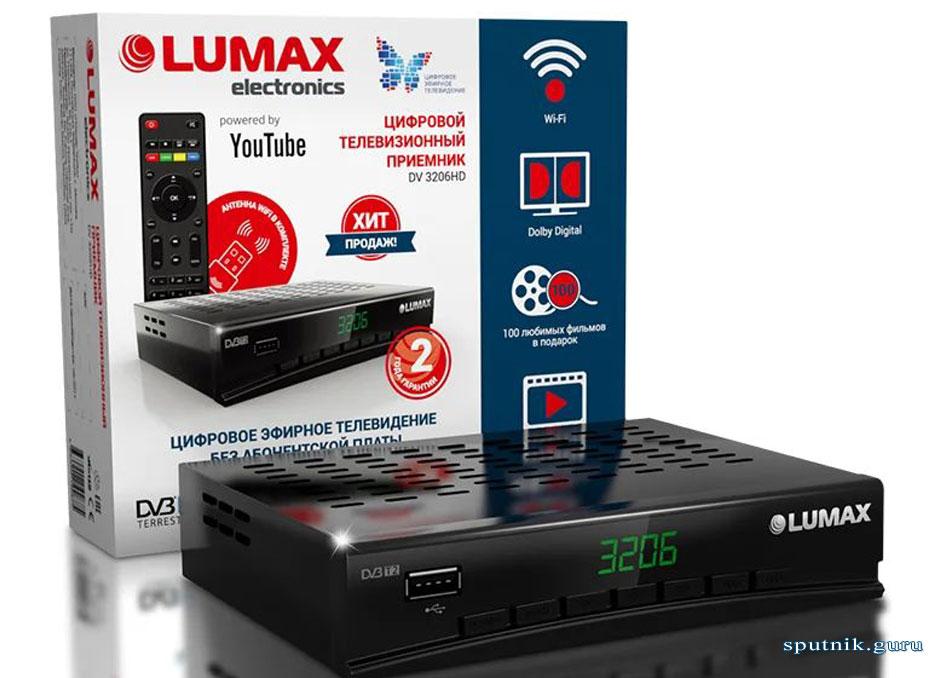 Lumax DV3206HD коробка