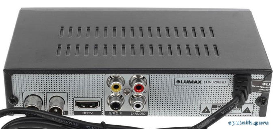 Lumax DV3206HD вид сзади