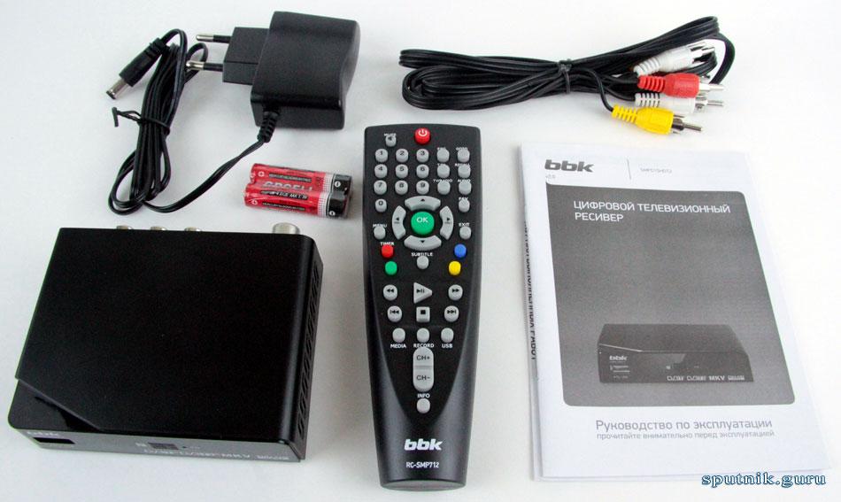 Приставка BBK SMP015HDT2 комплектация